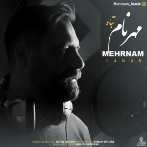 Mehrnam Tabah