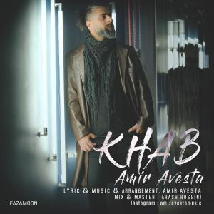 Amir Avesta Khab