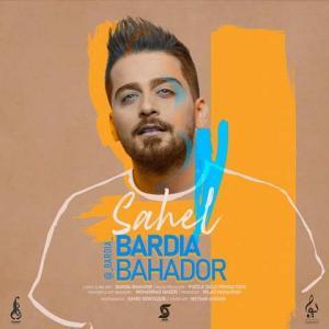 Bardia Bahador Sahel