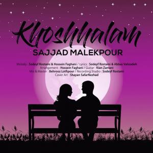 Sajjad Malekpour Khoshhalam