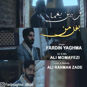 Fardin Yaghma Baghale Man