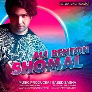 Ali Benton Shomal