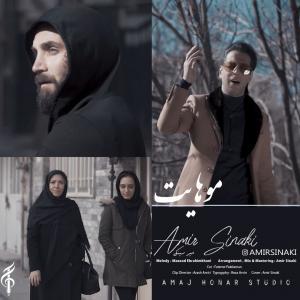 Amir Sinaki – Moohayat
