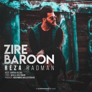 Reza Radman Zire Baroon
