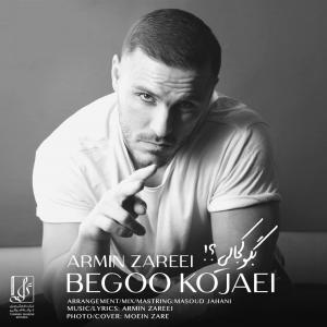 Armin Zarei Begoo Kojaei