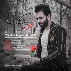 Morteza Jafari Bi Bargasht