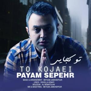 Payam Sepehr To Kojaei