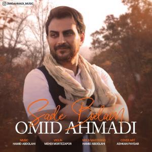 Omid Ahmadi Sade Budam