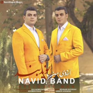 Navid Band Arezouye Man