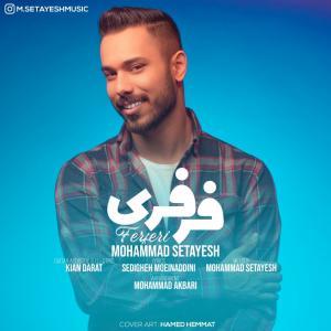 Mohammad Setayesh Ferferi