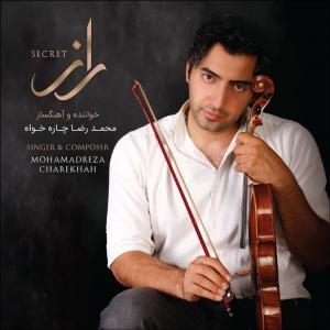 Mohammadreza Charekhah Vabasteh