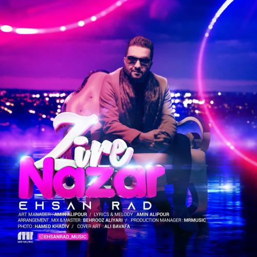 Ehsan Rad Zire Nazar