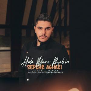 Sepehr Aghaei Hale Mano Bebin