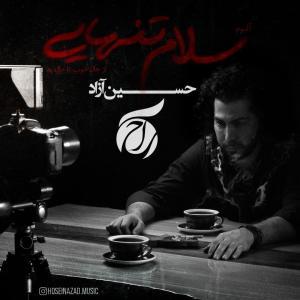 دانلود آلبوم حسین آزاد سلام تنهایی