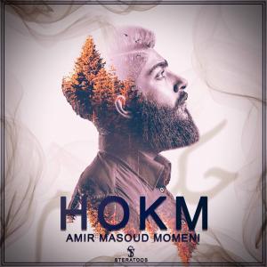 Amir Masoud Momeni Hokm