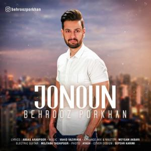 Behrooz Porkhan Jonoun