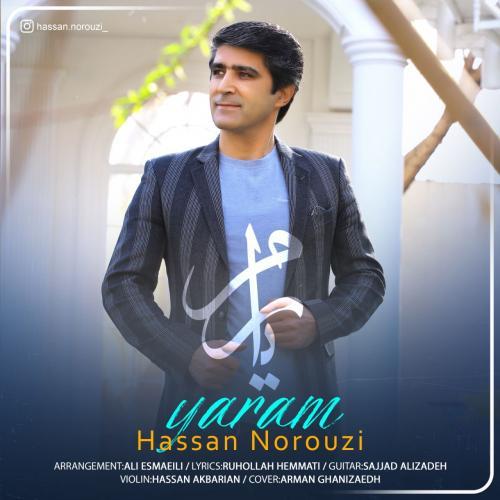 Hassan Norouzi Yaram
