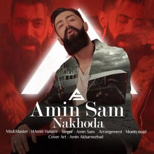 Amin Sam Nakhoda