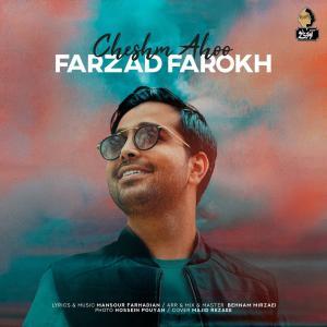Farzad Farokh Cheshm Ahoo
