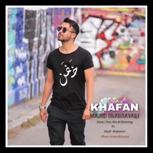 Majid Shahsavari Khafan