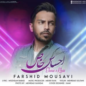Farshid Mousavi Ehsase Khas