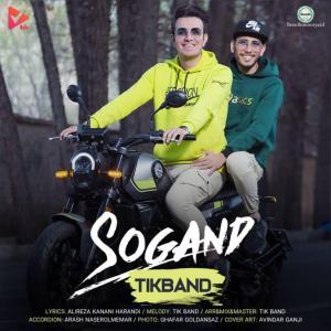 Tik Band Sogand