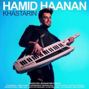 Hamid Haanan Khastarin