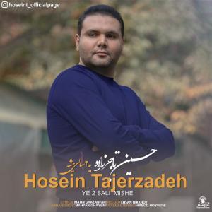 Hosein Tajerzadeh Ye 2 Sali Mishe