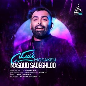 Masoud Sadeghloo Mosaken