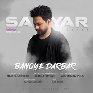 Samyar Banoye Darbar