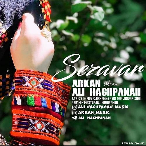 Arkan & Ali Haghpanah Sezavar