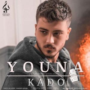 Youna Kado
