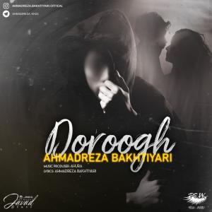Ahmadreza Bakhtiyari Doroogh