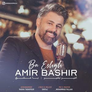 Amir Bashir Ba Eshgh