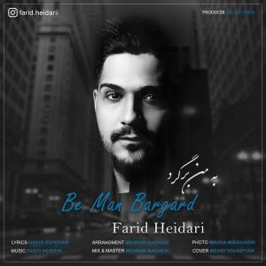 Farid Heidari Be Man Bargard