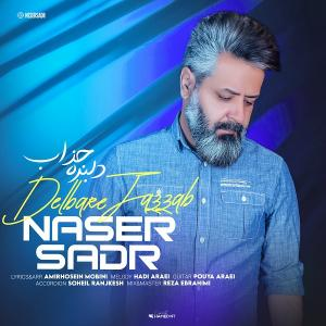 Naser Sadr Delbare jazab