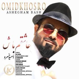 Omid Khosro Ashegham Bash