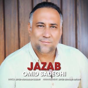 Omid Sadeghi Jazab