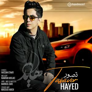 Hayed Tasavor