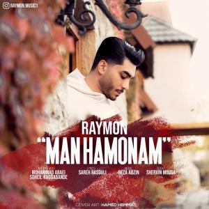 Raymon  Man Hamonam