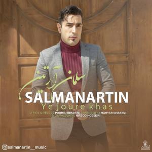 Salman Artin Ye Joure Khas