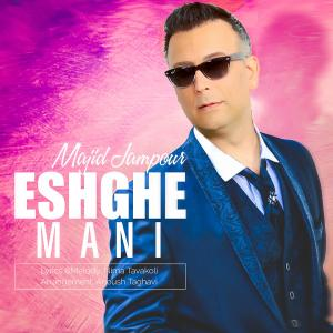 Majid Jampour Eshghe Mani