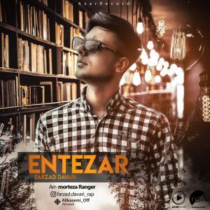 Farzad Davari Entezar