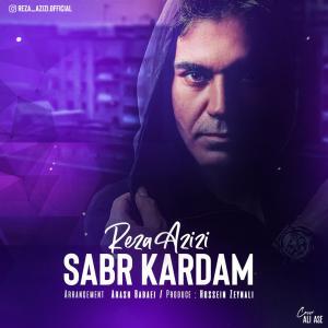 Reza Azizi Sabr Kardam