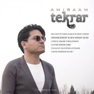 Amiraam Tekrar