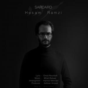 Hesam Ramzi Sar Dard
