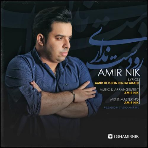 Amir Nik Ro Dast Nadari