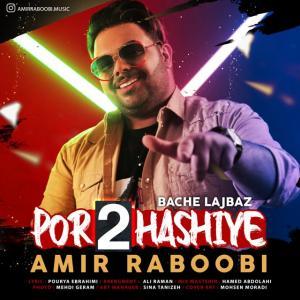 Amir Raboobi Bache Lajbaz