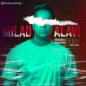 Milad Alavi Khoshgele Shahremoon (Reza Jamal Remix)