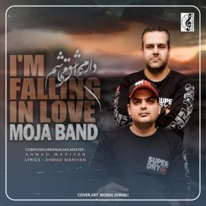 Moja Band Daram Ashegh Misham